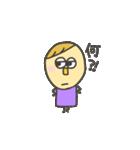 こぴっとがーる&ぼーい(個別スタンプ:28)