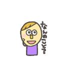 こぴっとがーる&ぼーい(個別スタンプ:29)