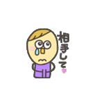 こぴっとがーる&ぼーい(個別スタンプ:32)
