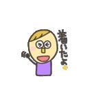 こぴっとがーる&ぼーい(個別スタンプ:38)