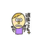 こぴっとがーる&ぼーい(個別スタンプ:40)