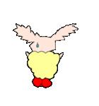 うさぎの天ぷら(個別スタンプ:02)