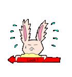 うさぎの天ぷら(個別スタンプ:07)
