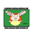 うさぎの天ぷら(個別スタンプ:13)