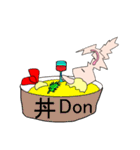 うさぎの天ぷら(個別スタンプ:14)