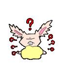 うさぎの天ぷら(個別スタンプ:19)