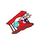 うさぎの天ぷら(個別スタンプ:36)