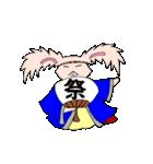 うさぎの天ぷら(個別スタンプ:38)