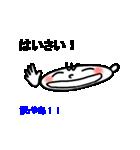 【琉球語】沖縄方言をみんなに広めよう!(個別スタンプ:1)