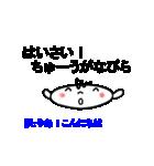 【琉球語】沖縄方言をみんなに広めよう!(個別スタンプ:2)