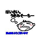 【琉球語】沖縄方言をみんなに広めよう!(個別スタンプ:3)