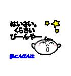 【琉球語】沖縄方言をみんなに広めよう!(個別スタンプ:4)