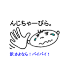 【琉球語】沖縄方言をみんなに広めよう!(個別スタンプ:5)