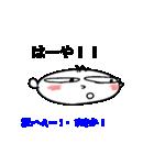 【琉球語】沖縄方言をみんなに広めよう!(個別スタンプ:7)
