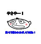 【琉球語】沖縄方言をみんなに広めよう!(個別スタンプ:8)