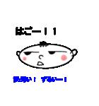 【琉球語】沖縄方言をみんなに広めよう!(個別スタンプ:9)