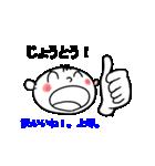 【琉球語】沖縄方言をみんなに広めよう!(個別スタンプ:10)
