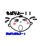 【琉球語】沖縄方言をみんなに広めよう!(個別スタンプ:11)