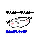 【琉球語】沖縄方言をみんなに広めよう!(個別スタンプ:12)