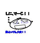 【琉球語】沖縄方言をみんなに広めよう!(個別スタンプ:13)