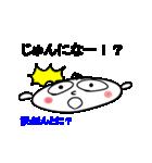 【琉球語】沖縄方言をみんなに広めよう!(個別スタンプ:14)