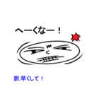 【琉球語】沖縄方言をみんなに広めよう!(個別スタンプ:17)