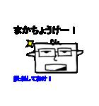 【琉球語】沖縄方言をみんなに広めよう!(個別スタンプ:18)