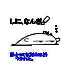 【琉球語】沖縄方言をみんなに広めよう!(個別スタンプ:19)