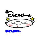 【琉球語】沖縄方言をみんなに広めよう!(個別スタンプ:20)