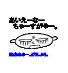【琉球語】沖縄方言をみんなに広めよう!(個別スタンプ:22)