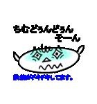 【琉球語】沖縄方言をみんなに広めよう!(個別スタンプ:24)