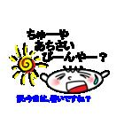 【琉球語】沖縄方言をみんなに広めよう!(個別スタンプ:26)