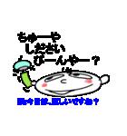 【琉球語】沖縄方言をみんなに広めよう!(個別スタンプ:27)