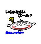 【琉球語】沖縄方言をみんなに広めよう!(個別スタンプ:28)