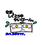 【琉球語】沖縄方言をみんなに広めよう!(個別スタンプ:29)