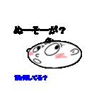 【琉球語】沖縄方言をみんなに広めよう!(個別スタンプ:31)