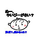 【琉球語】沖縄方言をみんなに広めよう!(個別スタンプ:32)