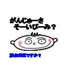 【琉球語】沖縄方言をみんなに広めよう!(個別スタンプ:33)