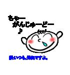 【琉球語】沖縄方言をみんなに広めよう!(個別スタンプ:35)