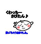 【琉球語】沖縄方言をみんなに広めよう!(個別スタンプ:37)