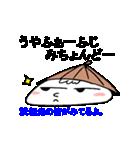 【琉球語】沖縄方言をみんなに広めよう!(個別スタンプ:38)