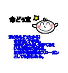【琉球語】沖縄方言をみんなに広めよう!(個別スタンプ:39)