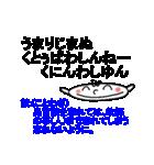 【琉球語】沖縄方言をみんなに広めよう!(個別スタンプ:40)
