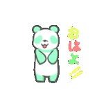 カラフルパンダ!(個別スタンプ:01)