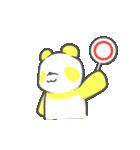 カラフルパンダ!(個別スタンプ:03)