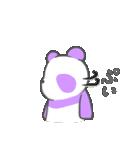 カラフルパンダ!(個別スタンプ:05)