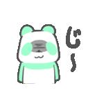 カラフルパンダ!(個別スタンプ:40)