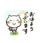 しろねこ敬語パック(個別スタンプ:01)