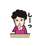 商店街の福子さん(個別スタンプ:02)