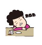 商店街の福子さん(個別スタンプ:03)